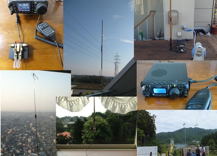 アマチュア無線(JH1CBI)