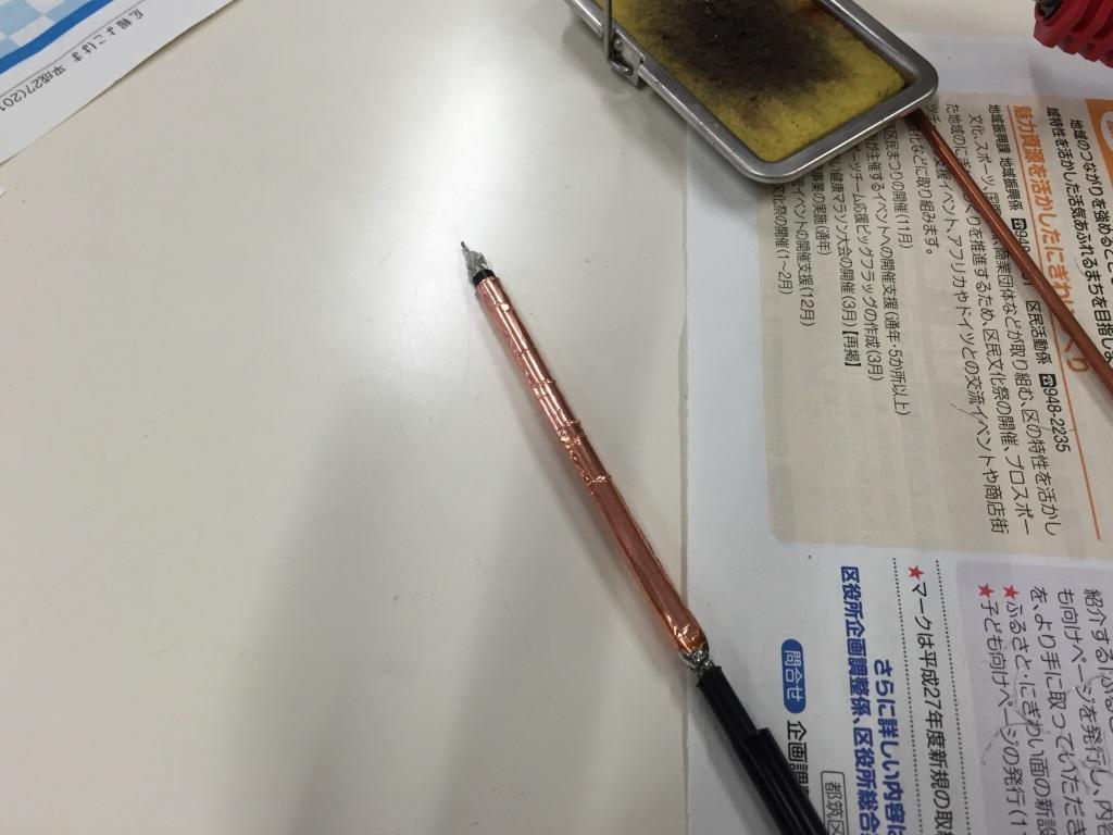 シュペルトップ部分の製作です。銅箔を使っています。